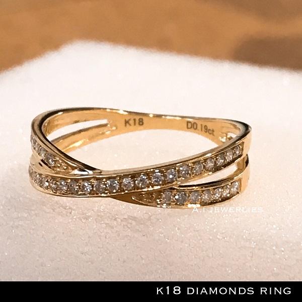 リング 18金 ダイアモンド k18 天然 ダイアモンド リング イエロー / k18 diamonds ring simple