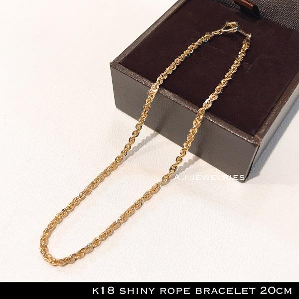 ブレスレット 18金 ロープ k18 シャイニー ロープ ブレスレット 20cm / k18 shiny rope bracelet 20cm