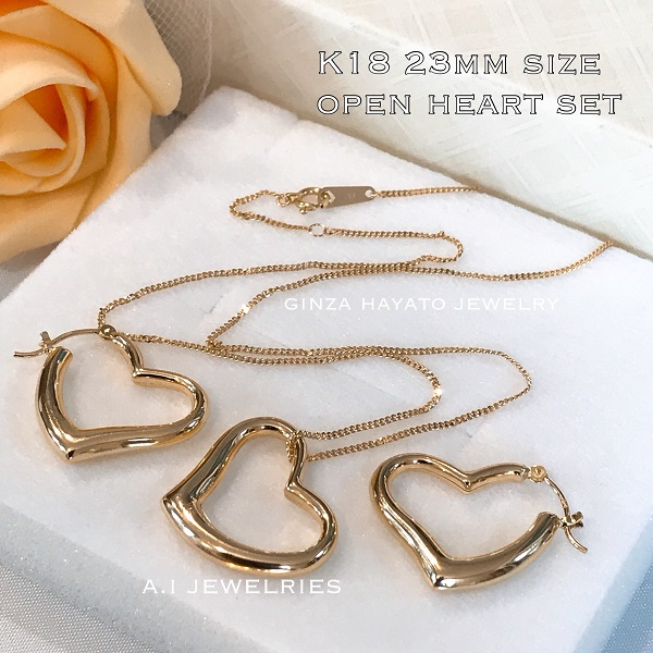 K18 18金 23mm オープンハート ピアス ネックレス セット open heart necklace pierce set jewelry