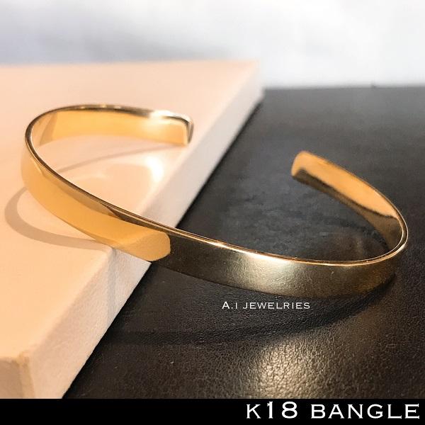 バングル 18金 男女兼用 k18 約5mm 強幅 バングル bangle  / k18 bangle simple design
