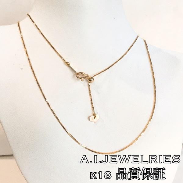 K18 45cm スライドアジャスター ベネチアン ネックレス チェーン K18 venetian chain necklace with slide adjuster