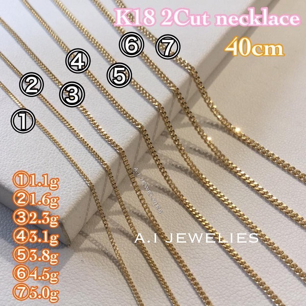 K18 No.6 40cm chain necklace 18金 2面 喜平 チェーン ネックレス