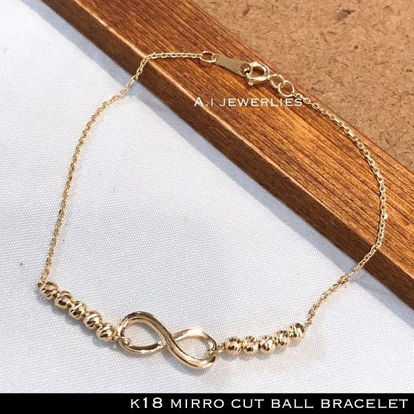 ブレスレット 18金 インフィニティ k18 ミラーカット ボール インフィニティ ブレスレット 18cm / k18 infinity mirror cut ball bracelet