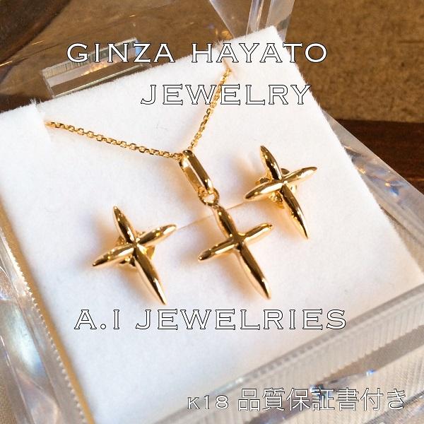 k18 18金 ミニクロス ネックレス ピアス セット K18 mini cross necklace pierce set jewelry