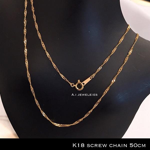 k18 18金 スクリュー ネックレス 50cm / k18 screw chain 50cm