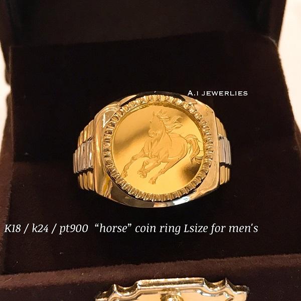 メンズおすすめサイズ 純金コイン リング 18金ジュエリー 一部予約 k18 コイン 人気ブレゼント 18金 純金コイン入り ホース ring k24 coin Lサイズ horse 馬