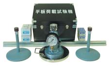 平板載荷試験機 二点計測式 10t(ヤマト運輸不可)