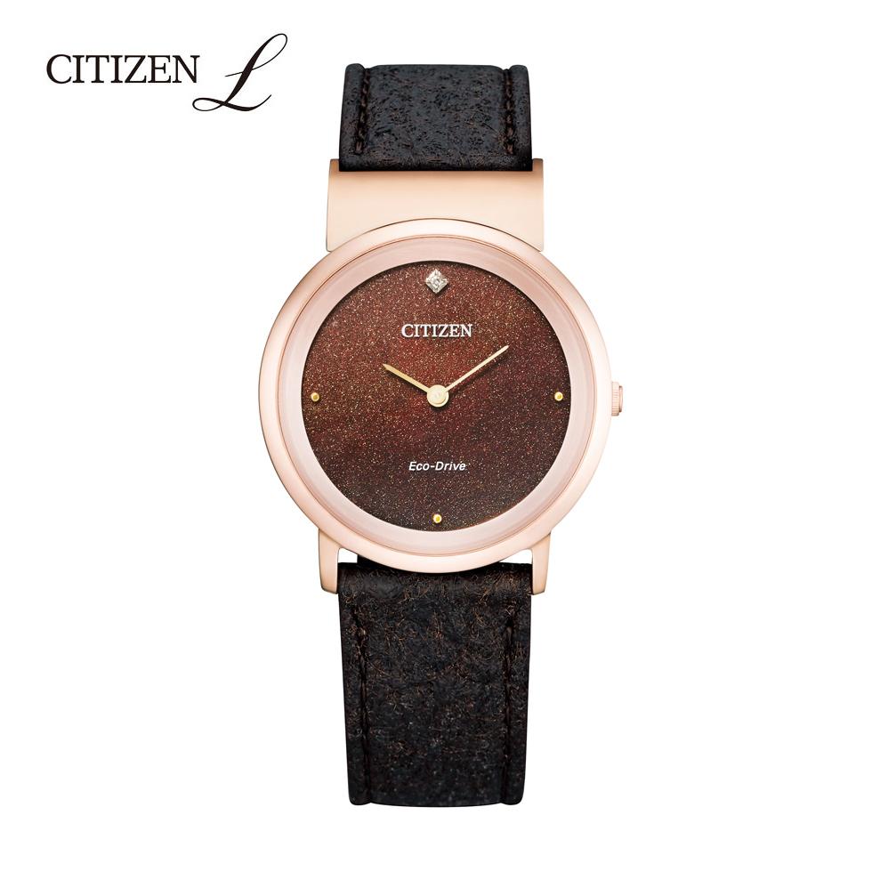 シチズンエル エコドライブ EG7078-12X L CITIZEN 正規品 レディース 腕時計