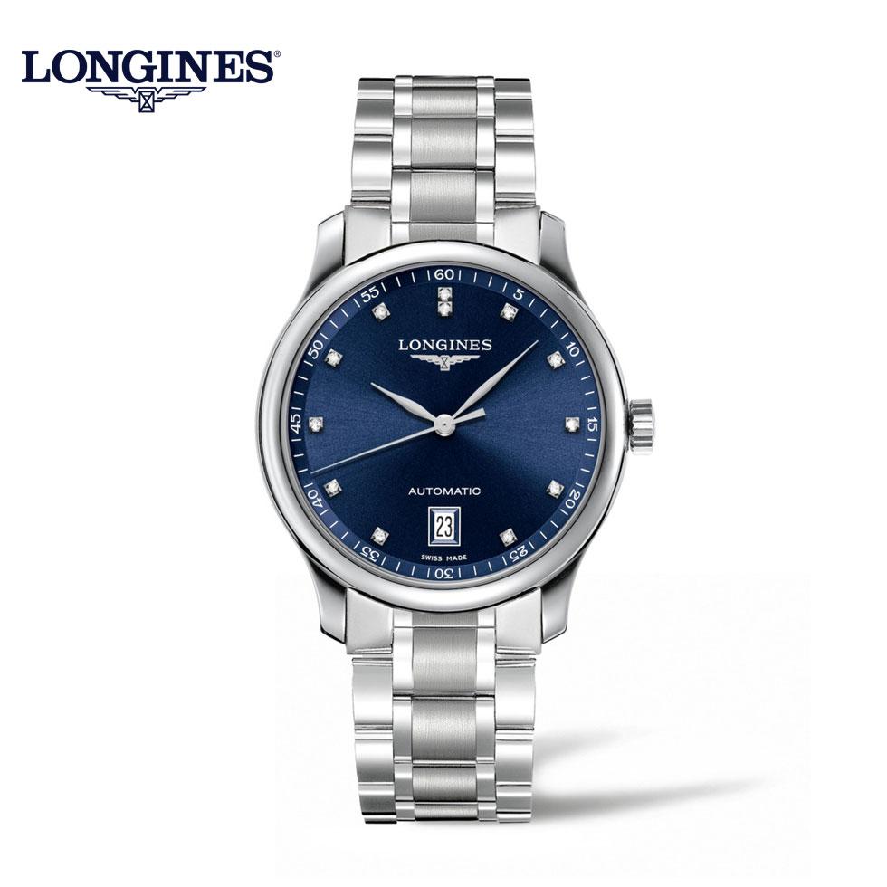 正規品 自動巻 ロンジン LONGINES ロンジン マスターコレクション L26284976 送料無料 腕時計 時計 プレゼント ギフト 贈り物 包装 ラッピング お祝い 祝い 誕生日 結婚記念日 記念日 おしゃれ メンズ 男性 夫 旦那 彼氏 息子 父