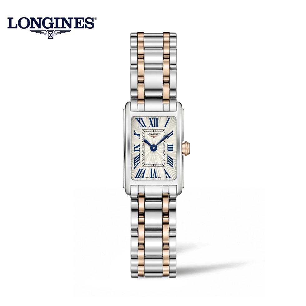 正規品 ロンジン LONGINES ロンジン ドルチェヴィータ L52585717 送料無料 腕時計 時計 プレゼント ギフト 贈り物 包装 ラッピング お祝い 祝い 誕生日 結婚記念日 記念日 おしゃれ レディース 女性 妻 嫁 彼女 娘 母
