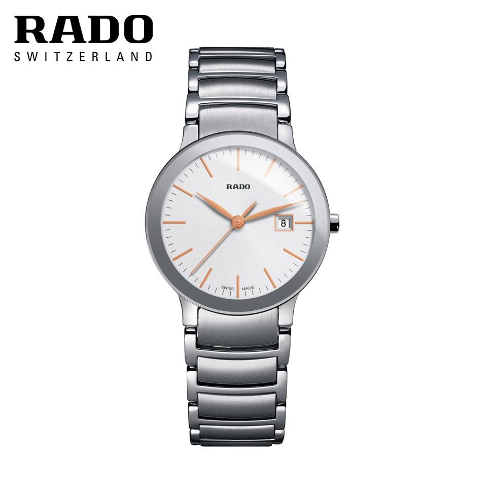 正規品 RADO ラドー Centrix セントリックス R30928123 送料無料 腕時計 時計 防水 プレゼント ギフト 贈り物 包装 ラッピング お祝い 祝い 誕生日 結婚記念日 記念日 おしゃれ レディース 女性 妻 嫁 彼女 娘 母