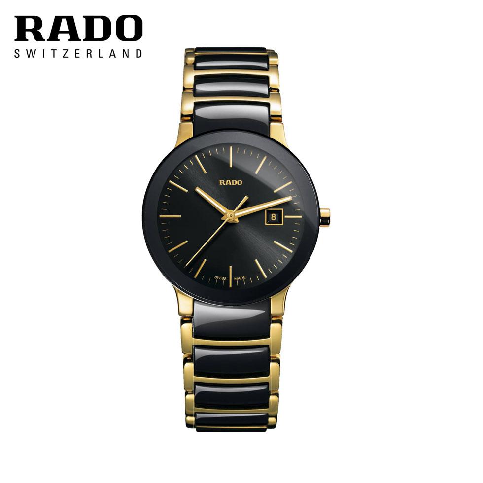 正規品 RADO ラドー Centrix セントリックス R30930152 送料無料 腕時計 時計 防水 プレゼント ギフト 贈り物 包装 ラッピング お祝い 祝い 誕生日 結婚記念日 記念日 おしゃれ レディース 女性 妻 嫁 彼女 娘 母