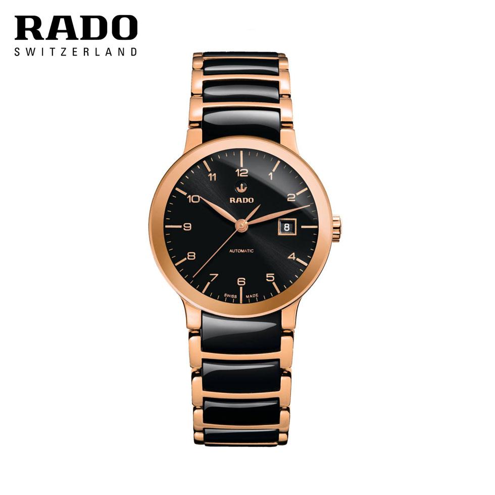 正規品 自動巻き RADO ラドー Centrix セントリックス R30954152 送料無料 腕時計 時計 防水 プレゼント ギフト 贈り物 包装 ラッピング お祝い 祝い 誕生日 結婚記念日 記念日 おしゃれ レディース 女性 妻 嫁 彼女 娘 母