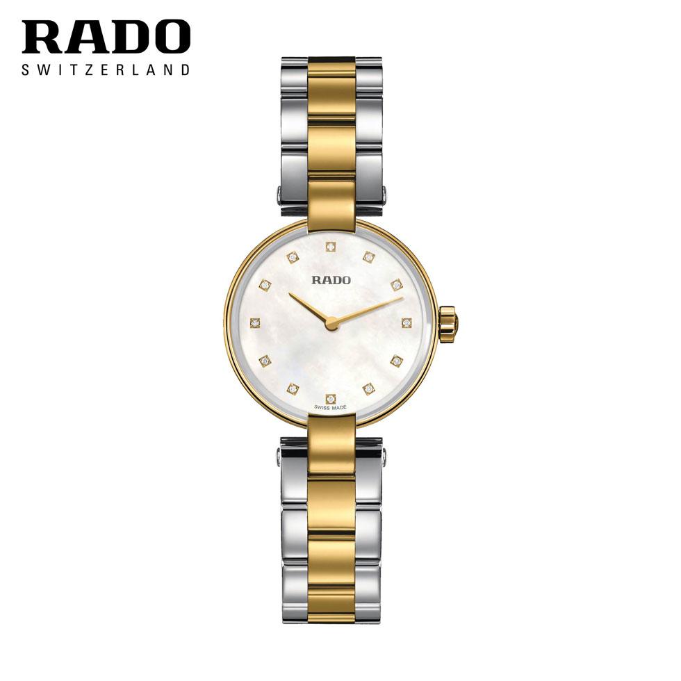 正規品 RADO ラドー Couple クポール R22857924 送料無料 腕時計 時計 防水 プレゼント ギフト 贈り物 包装 ラッピング お祝い 祝い 誕生日 結婚記念日 記念日 おしゃれ レディース 女性 妻 嫁 彼女 娘 母