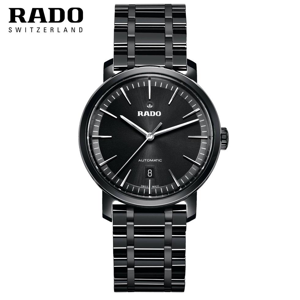 正規品 自動巻き RADO ラドー DiaMaster ダイアマスター R14073182 送料無料 腕時計 時計 防水 プレゼント ギフト 贈り物 包装 ラッピング お祝い 祝い 誕生日 結婚記念日 記念日 おしゃれ メンズ 男性 夫 旦那 彼氏 息子 父