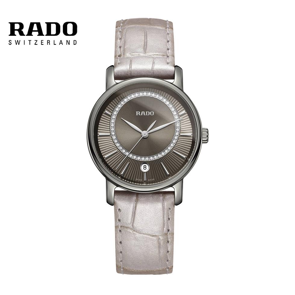 正規品 ラドー RADO ダイアマスター ダイアモンド R14064715 送料無料 腕時計 時計 プレゼント ギフト 贈り物 包装 ラッピング お祝い 祝い 誕生日 結婚記念日 記念日 おしゃれ レディース 女性 妻 嫁 彼女 娘 母
