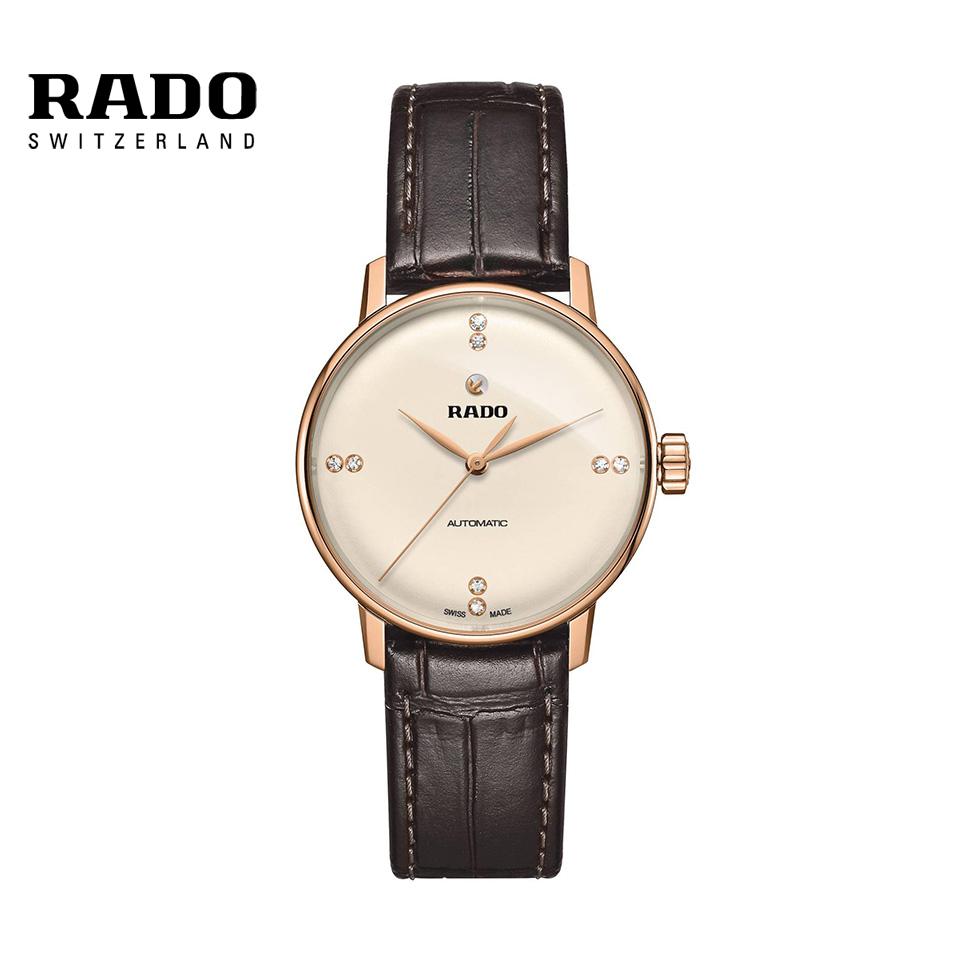 正規品 自動巻 ラドー RADO クポール クラシック ダイアモンド R22865765 送料無料 腕時計 時計 プレゼント ギフト 贈り物 包装 ラッピング お祝い 祝い 誕生日 結婚記念日 記念日 おしゃれ レディース 女性 妻 嫁 彼女 娘 母