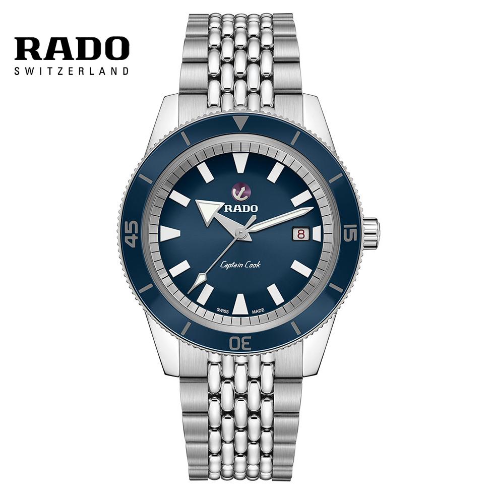 クーポン 正規品 自動巻 ラドー RADO 腕時計 メンズ キャプテンクック R32505203