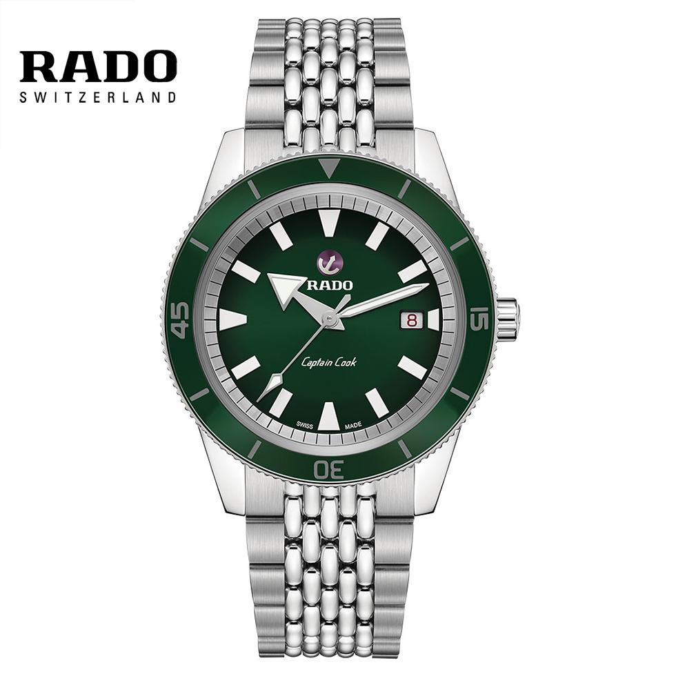 クーポン 正規品 自動巻 ラドー RADO 腕時計 メンズ キャプテンクック R32505313