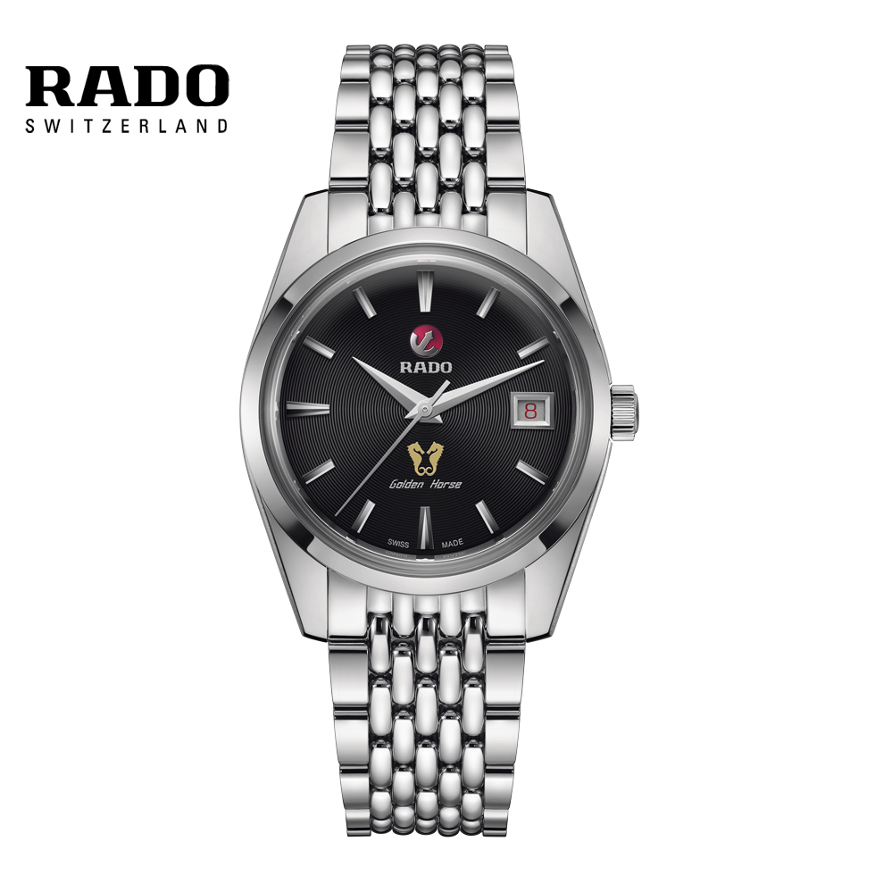 クーポン 正規品 自動巻 ラドー RADO 腕時計 メンズ ゴールデンホース 1957 R33930153 世界限定1957個