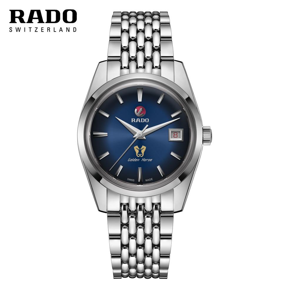 リミテッドエディション ゴールデンホース 1957 正規品 RADO 世界限定1957個 ラドー R33930203 メンズ 腕時計 自動巻