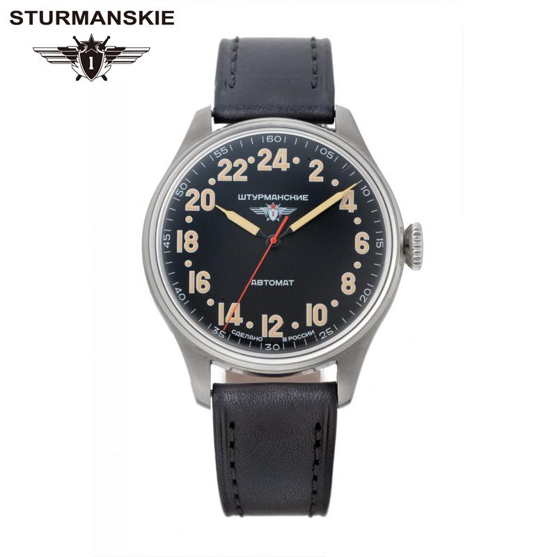 シュトゥルマンスキー 自動巻 腕時計 正規品 メンズ アルクティカ 2431-6821341 ヘリテージ STURMANSKIE