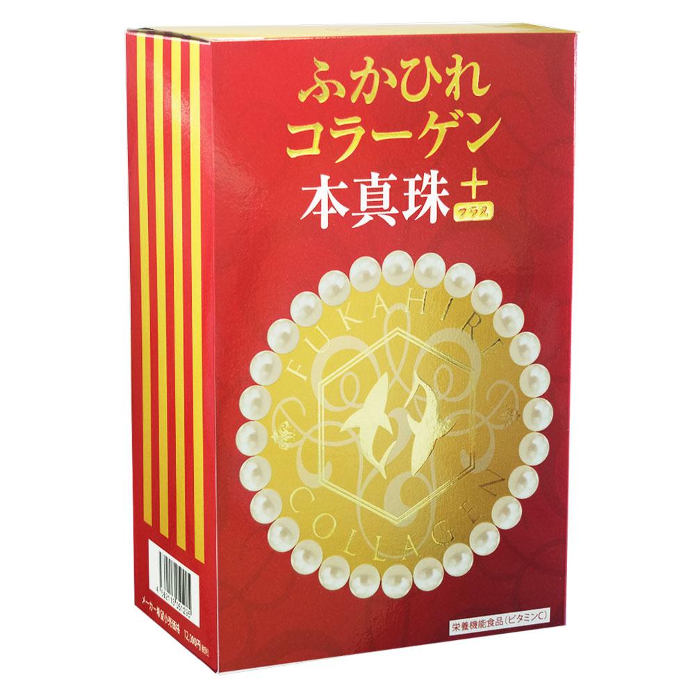 ふかひれコラーゲン本真珠+(プラス)