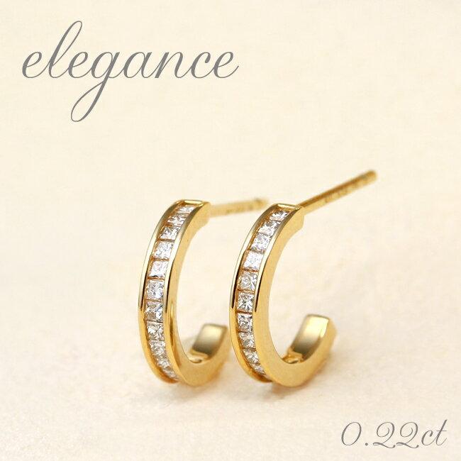 elegance-エレガンス- 洗練された美しいフォルムが魅力 銀座に実店舗あり K18 プリンセスカット 天然ダイヤモンド 計0.22ct フープピアス あす楽対応 送料無料 デイリー 結婚式 地金 レディース ギフト ゴールド ご予約品 小ぶり プレゼント 18金 売買