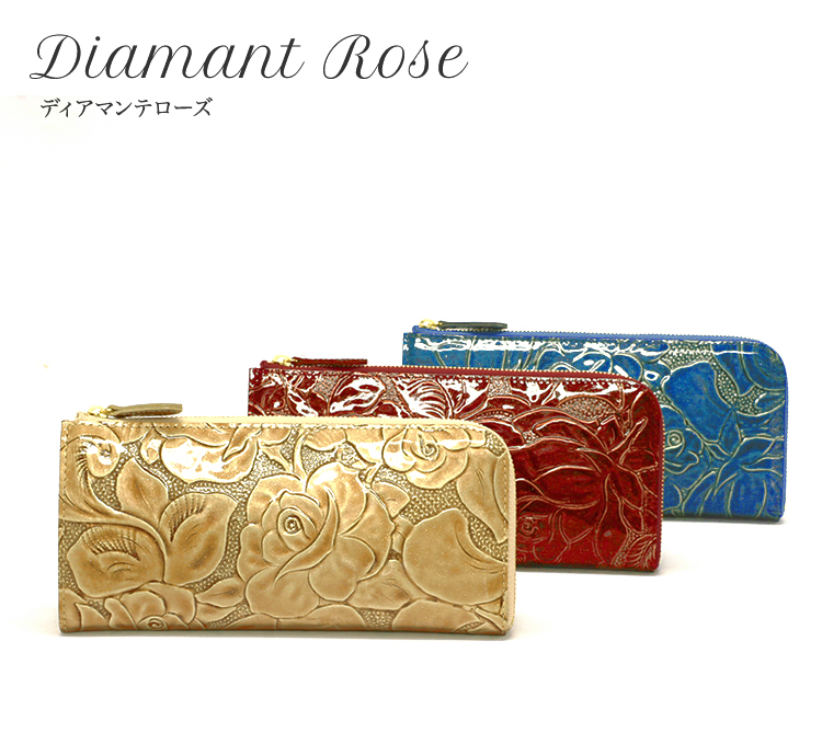 ディアマンテローズ日本国内の創業100年以上のタンナ-でデザイン、仕上げた高品質の皮革を使用母の日ギフト、プレゼントに最適な長財布【楽ギフ_包装選択】 あす楽対応