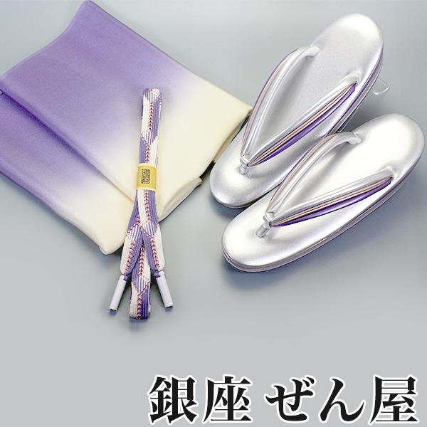 【和色誂え】藤色 (帯揚・帯締・草履の3点セット)【銀座 ぜん屋 ぜんや ゼンヤ 高級草履】