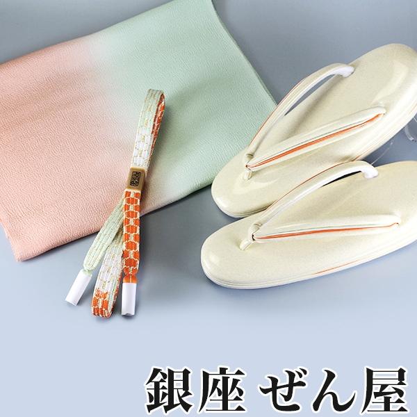 【和色誂え】若苗・朱(帯揚・帯締・草履の3点セット)【銀座 ぜん屋 ぜんや ゼンヤ 高級草履】