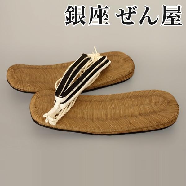選べる雪駄(カラス)+紳士用花緒 細身 黒(8寸 Mサイズ)【銀座 ぜん屋 ぜんや ゼンヤ】