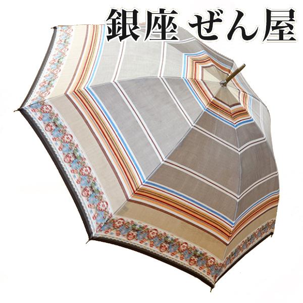 甲斐織雨傘 ボーダー花柄 長【銀座 ぜん屋 ぜんや ゼンヤ】