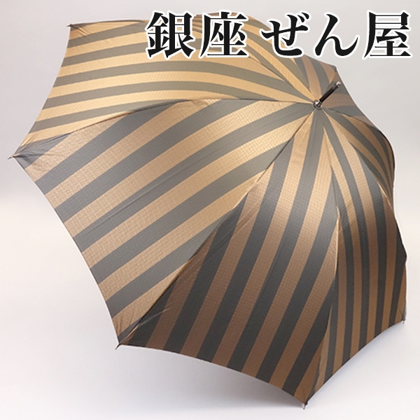 銀座 ぜん屋 高級傘 ジャガード織 紳士用 長傘 ゴールド ブラウン男性用【銀座 ぜん屋 ぜんや ゼンヤ】