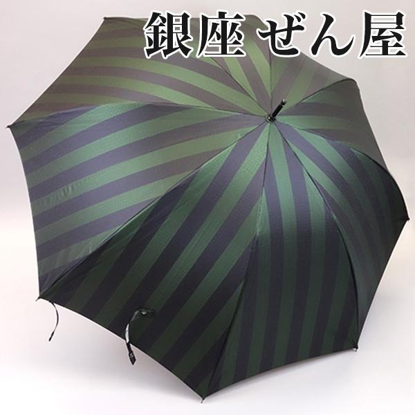 銀座 ぜん屋 高級傘 ジャガード織 紳士用 長傘 グリーン 男性用【銀座 ぜん屋 ぜんや ゼンヤ】
