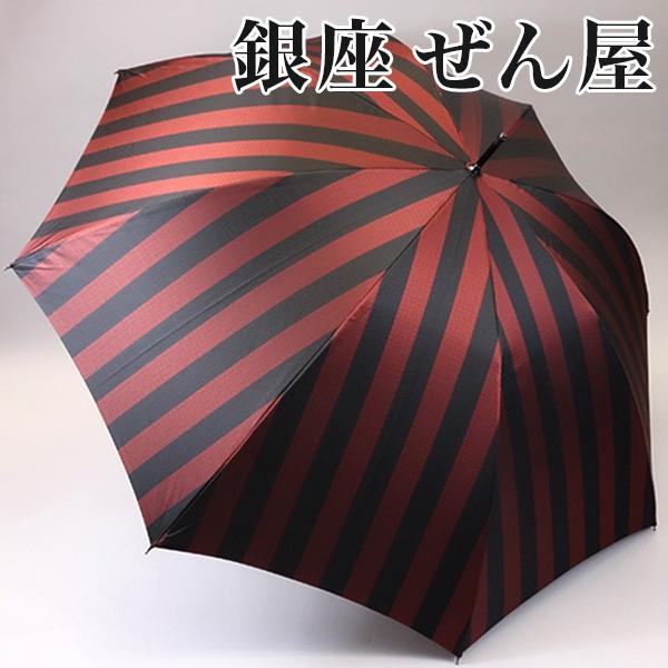 銀座 ぜん屋 高級傘 ジャガード織 紳士用 長傘 赤 男性用【銀座 ぜん屋 ぜんや ゼンヤ】