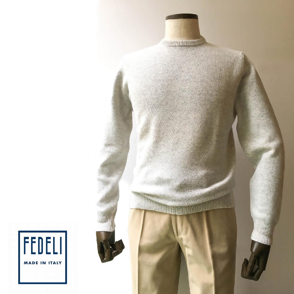 FEDELI (フェデーリ) 2プライカシミヤニットクルーネックセーター グレー メンズ ブランド ニット セーター 無地 長袖
