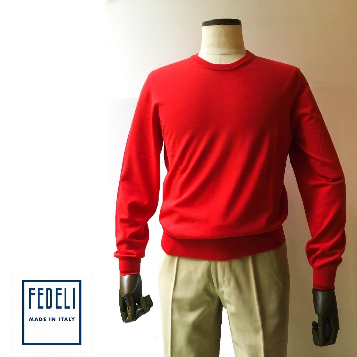 FEDELI (フェデーリ) Super160'S ハイゲージウールニットセーター レッド メンズ ブランド 長袖 ニット クルーネック 無地 ハイゲージ