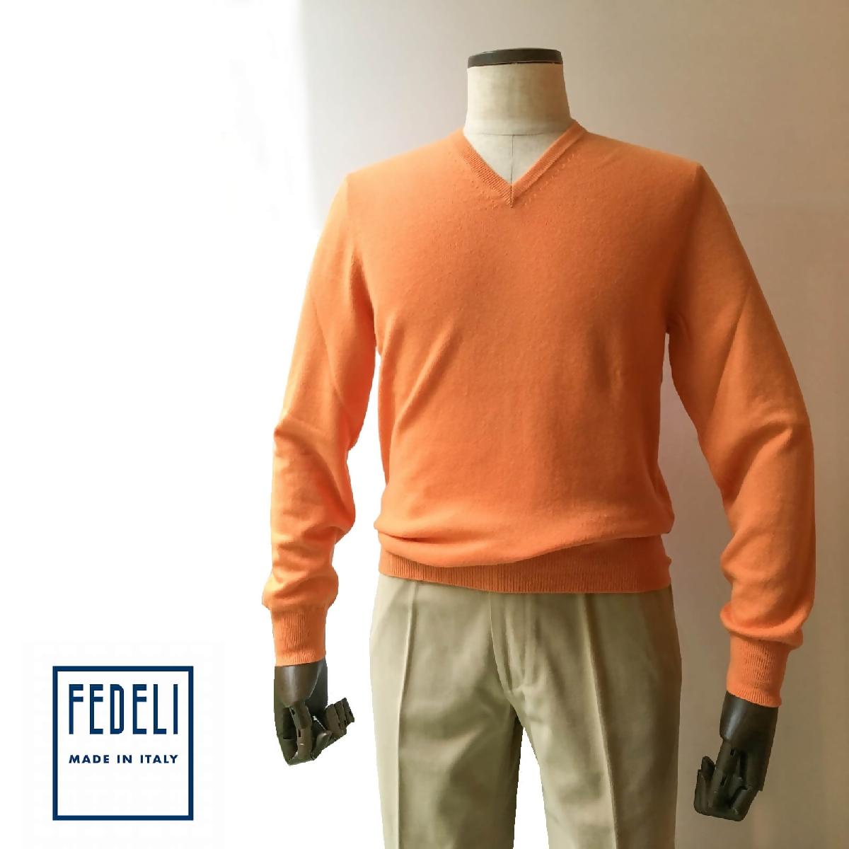FEDELI (フェデーリ) エルボーパッチカシミヤニットセーター オレンジ メンズ ブランド Vネック 長袖