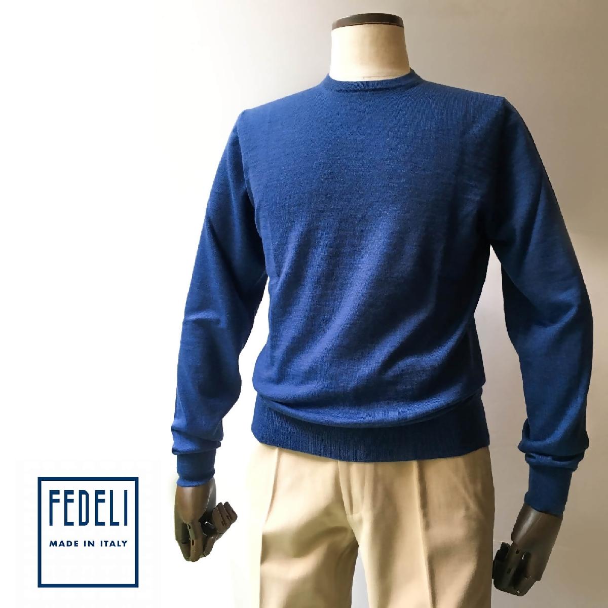 FEDELI (フェデーリ) ウールニットセーター ネイビーブルー メンズ ブランド クルーネック 長袖 大きいサイズ 無地
