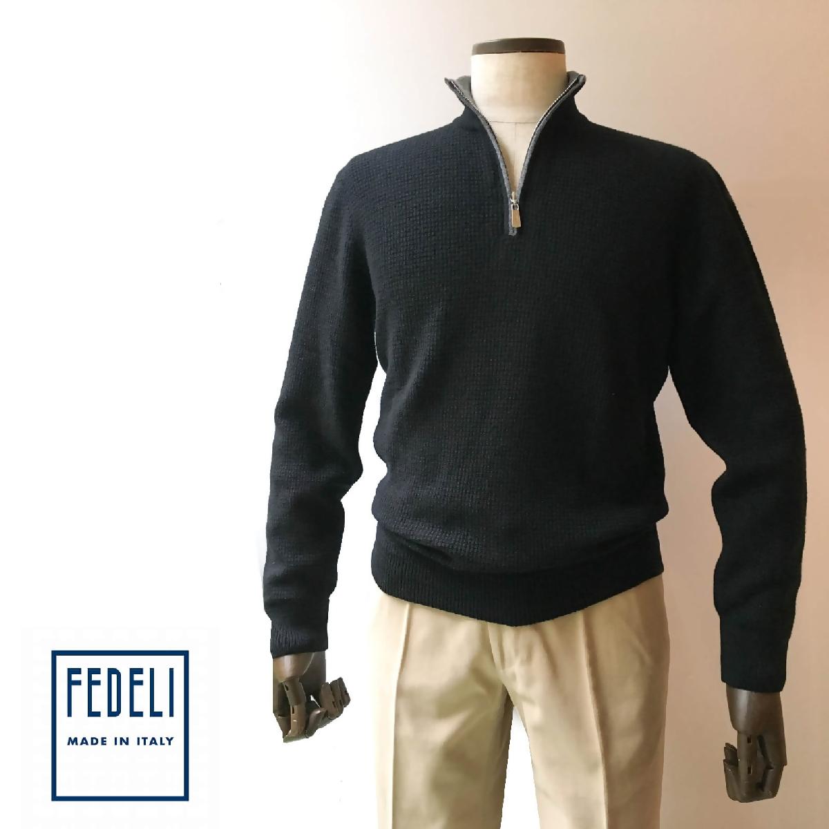 FEDELI (フェデーリ) ミドルゲージカシミヤニットハイネックZIPセーター メンズ カジュアル 大きいサイズ カシミヤ おしゃれ 長袖 無地 ブランド ブラック