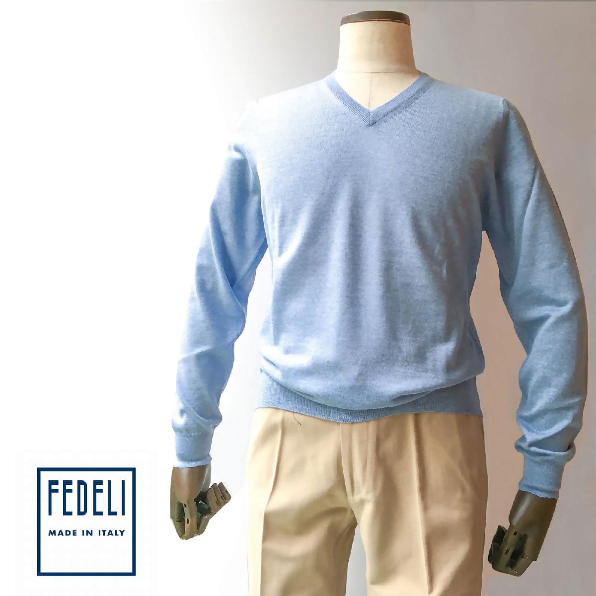 FEDELI (フェデーリ) ウールニットセーター メンズ ブランド カジュアル スリムフィット ライトブルー 大きいサイズ Vネック 長袖 無地