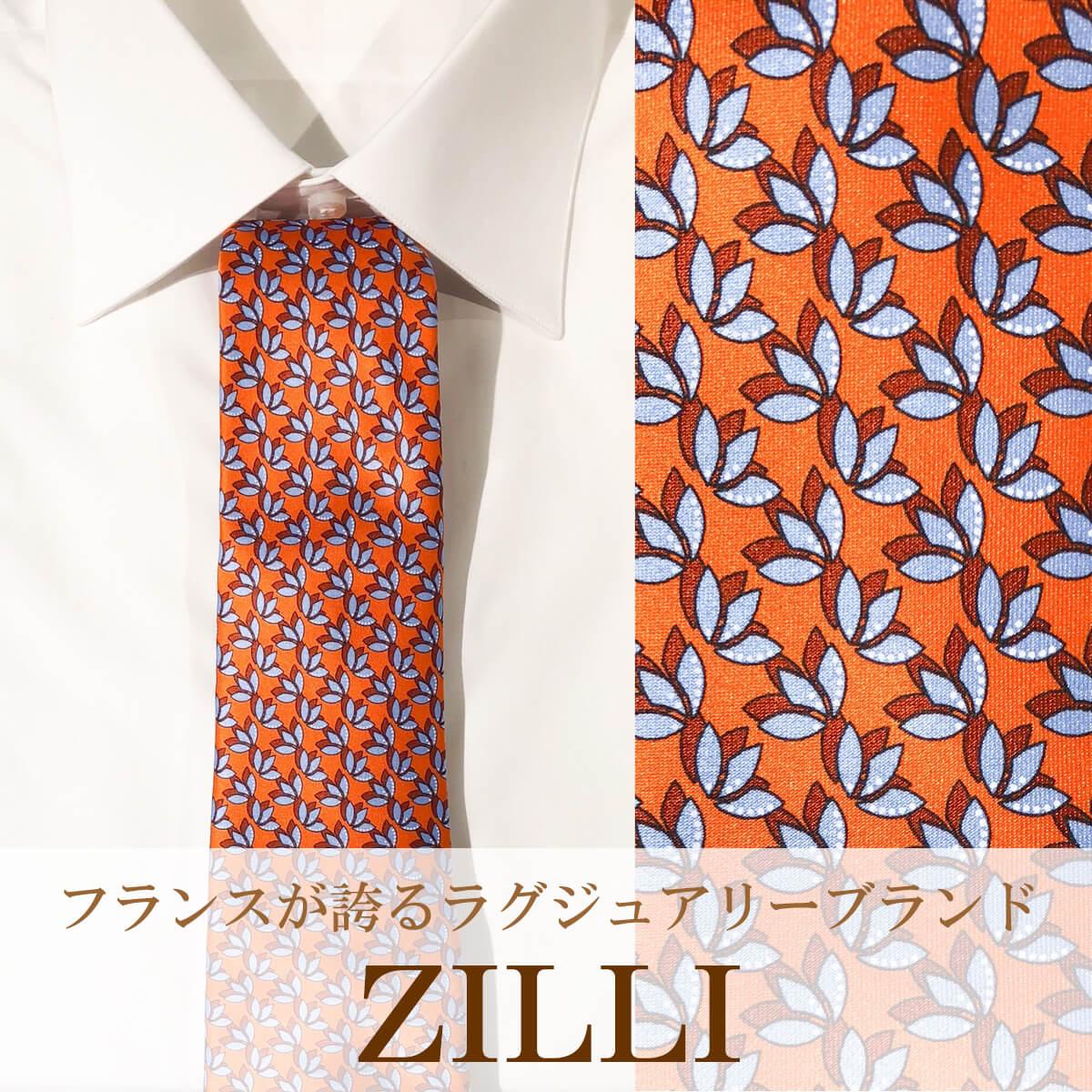 ZILLI (ジリー)ネクタイ ブランド ジリー ZILLI プリント 細身 セブンフォールド メンズ 結婚式 パーティー おしゃれ