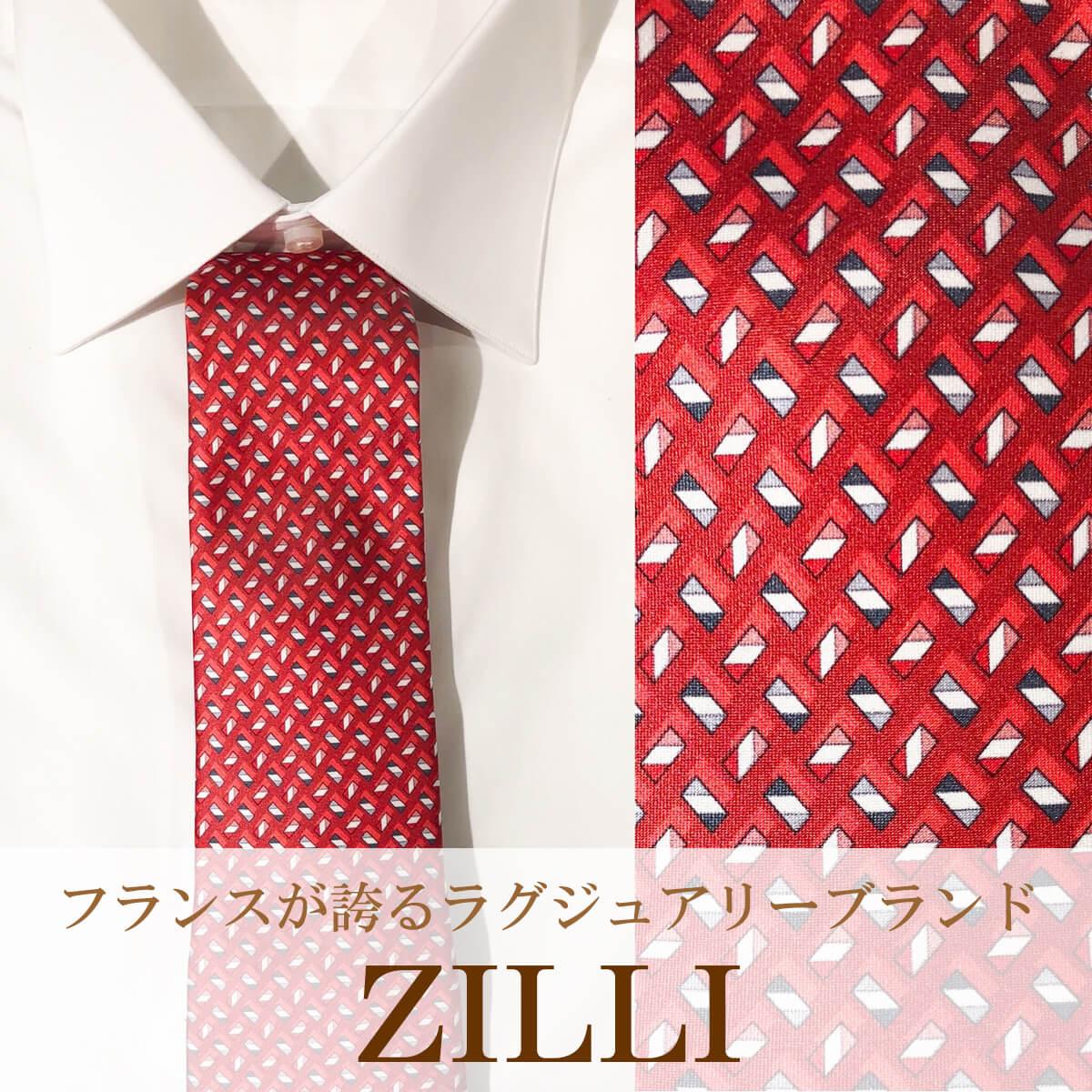 ZILLI (ジリー)ネクタイ ブランド 高級 ジリー ZILLI シルク プリント セブンフォールド おしゃれ 結婚式 パーティー