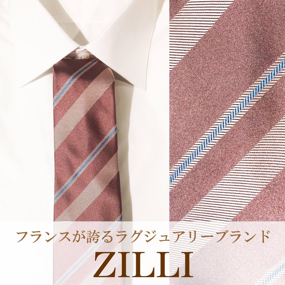 ZILLI (ジリー)ネクタイ ブランド ジリー ZILLI ジャガード 細身 セブンフォールド 結婚式 パーティー おしゃれ
