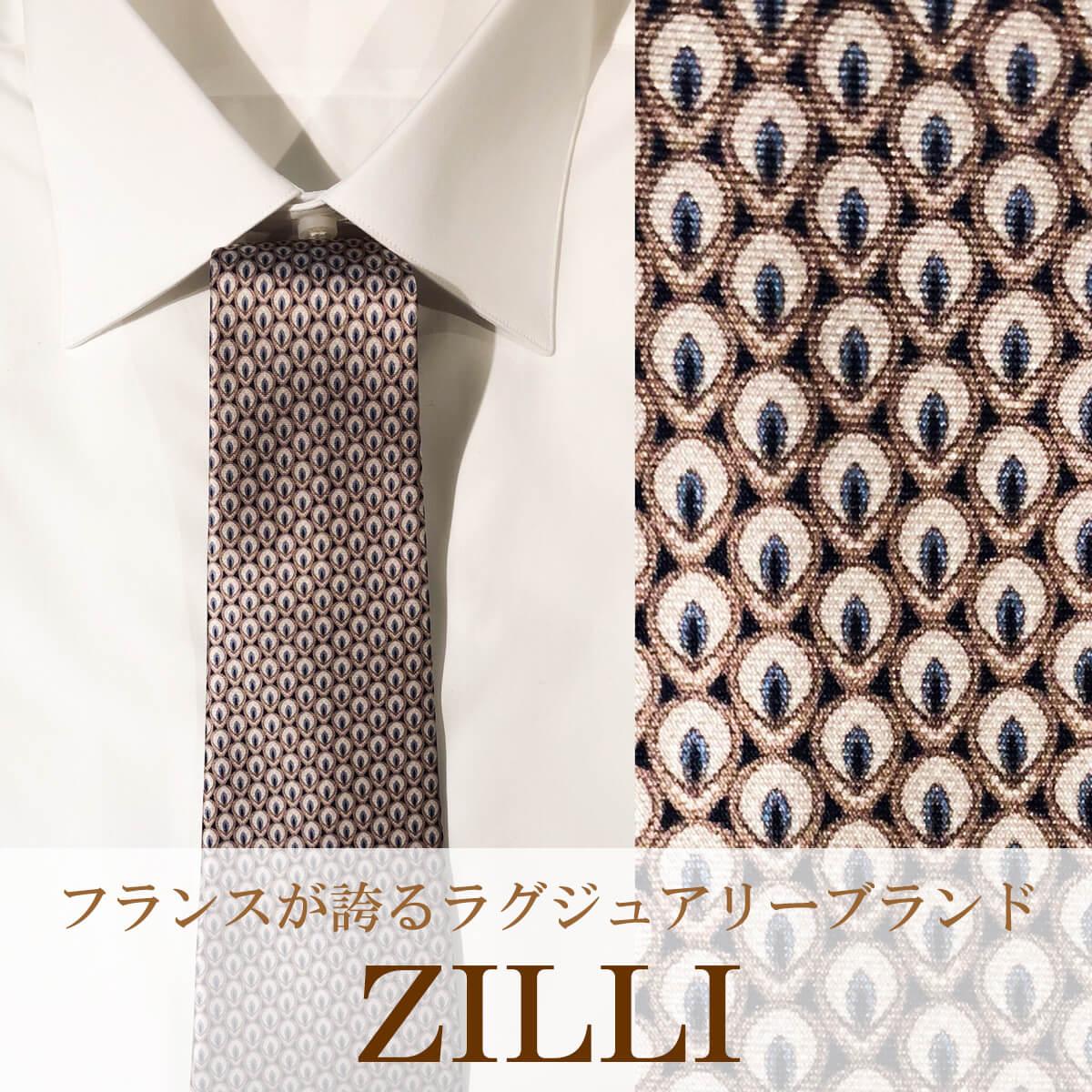 ZILLI (ジリー)ネクタイ ブランド 高級 ジリー ZILLI シルク プリント 結婚式 パーティー おしゃれ