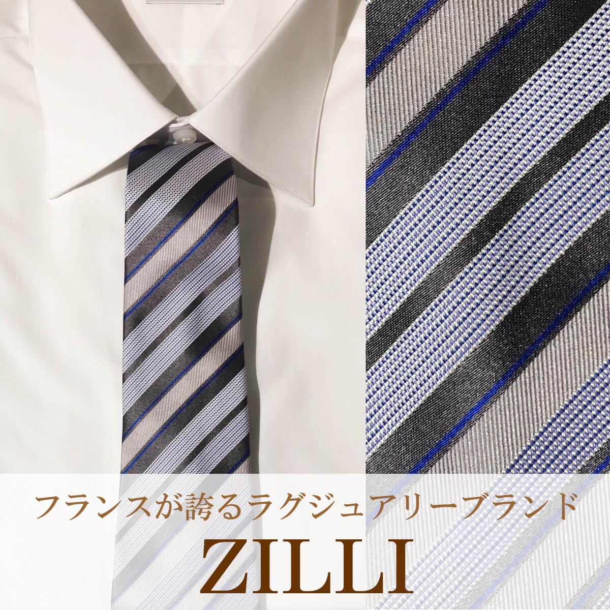 ZILLI (ジリー)ネクタイ ブランド 高級 ジリー ZILLI シルク ジャガード 結婚式 パーティー シルク おしゃれ
