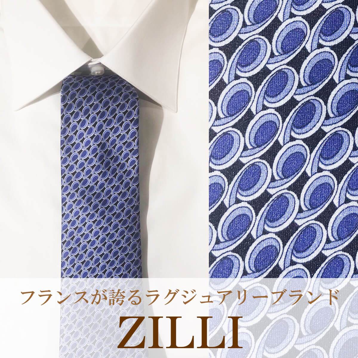 ZILLI (ジリー)ネクタイ ブランド 高級 ジリー ZILLI シルク プリント セブンフォールド 結婚式 パーティー シルク おしゃれ