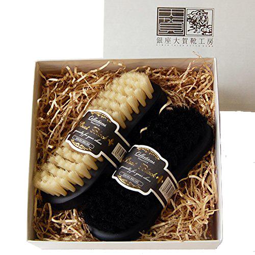 Boot Black(ブートブラック)×江戸屋 ブラシ セット 銀座大賀靴工房ボックス(紙箱)セット3(豚毛ブラシ2本) 靴ブラシ 靴磨きセット シューケアセット