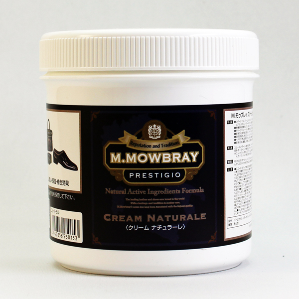 M.MOWBRAY モゥブレィ モウブレイ プレステージ クリームナチュラーレ(靴磨き 靴クリーム)500ml【Lサイズ】カラー:ニュートラル(無色)